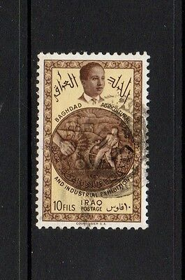IRAQ 1957 10F BROWN & GREEN AGRICULTURAL & INDUSTRIAL EXHIBITION - Nice Used