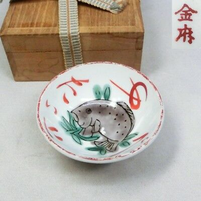 D132: Japanese OLD IMARI colored porcelain SAKE cup with RARE design in 18c