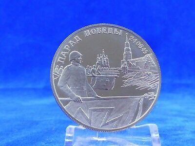 2 Rubel Russland 1995,Siegesparade Silber ,PP/Proof  (1707)