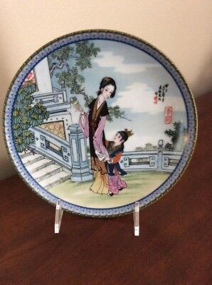 Imperial Jingdezhen #8 Li-wan Beauties of the Red Mansion Porcelain Plate
