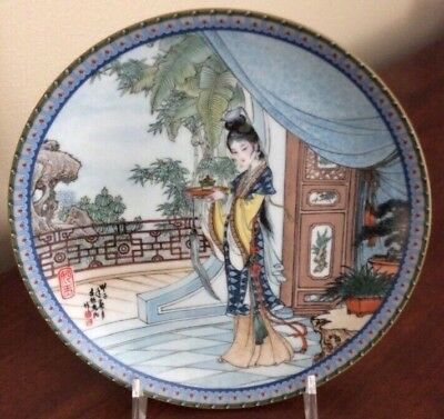 Imperial Jingdezhen #5 Miao-Yu Beauties of the Red Mansion Porcelain Plate