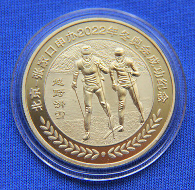 2022 Beijing Winter Olympic Games 24K Gold Medal--Cross-country Skiing #12