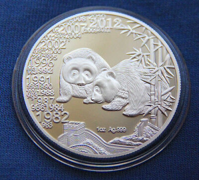 Chinese Giant Panda Silver Coin #460