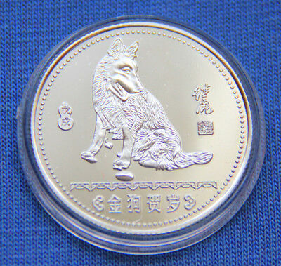 2018 Chinese Zodiac Silver Medal--Year of the Dog #12