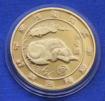 2018 Chinese Zodiac 24K Gold Medal Coin--Year of the Dog #26