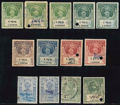 """India small lot of (13) x used """"Morvee State"""" Revenue stamps"""