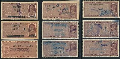 India small lot of (9) x used KGV and KGVI Court Fee Revenue stamps