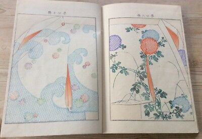 Antique Japanese Book Of Original Watercolour Kimono Designs