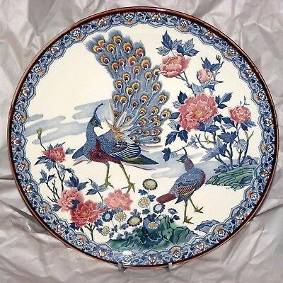 Large Japanese Oriental Plate Charger Blue Peacock Bird 15' Asahi