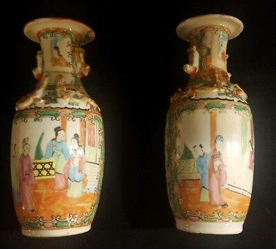 PAIR 19TH C CHINESE PORCELAIN CANTON FAMILLE ROSE VASES - Very Good Condition!