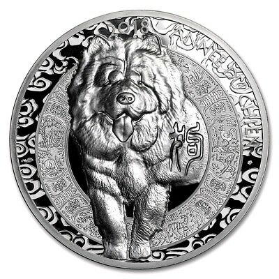 CHOW CHOW YEAR OF THE DOG 1oz High Relief Proof Silver Coin 20 Euros France 2018