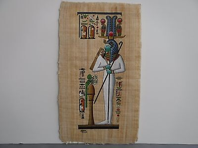 Egypt Papyrus Painting Osiris Stamped Egyptian Papyrus Institute