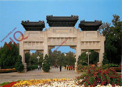 Picture Postcard:;Beijing, Defend Peace Memorial Archway At Zhongshan Park