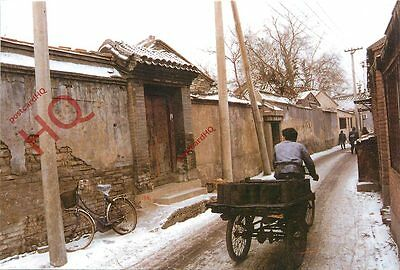 Picture Postcard; China, Beijing Hutong