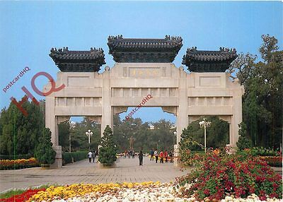 Picture Postcard--Beijing, Defend Peace Memorial Archway At Zhongshan Park