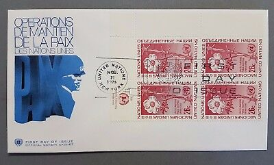 Ganzsache - United Nations New York First Day Cover 1975  - ab 1€