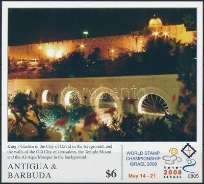 Antigua & Barbuda stamp Stamp exhibition block MNH 2008 Mi 653 WS246820