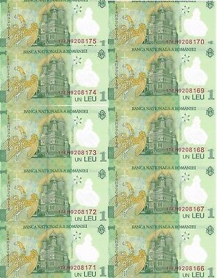 ROMANIA - UNC 10x1 LEU BANKNOTE ISSUED 2005 (2017) POLYMER #P117