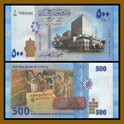 Syria 500 Pounds, 2013 P-115 Opera House Unc