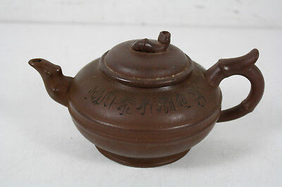 Antique Chinese Yixing Teapot With Calligraphy And Bamboo Decoration