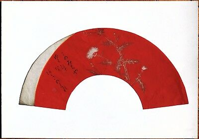 Fan Painting Japan, Antique, red with thistles