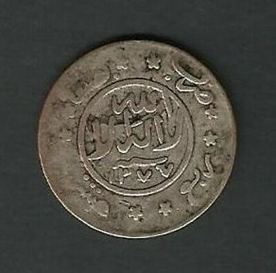 Yemen old Islamic coin Imam Ahmed ancient antique rare
