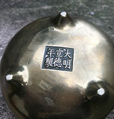 Antique 19th Cent or older Chinese censer Xuande mark 700g gilt bronze