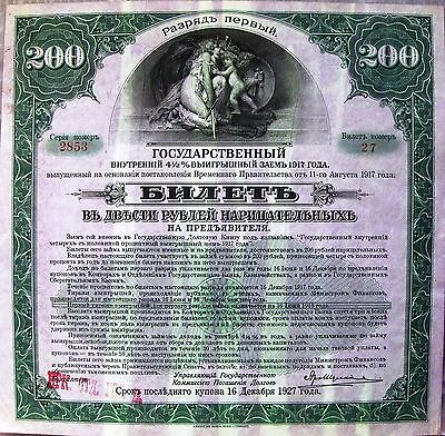 Russian 200 Rubles bond loan 1917 used as money made American Banknote Company