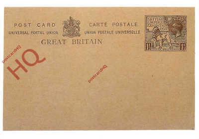 Postcard--National Postal Museum, Wembley Exhibition 1924/5, Stamped Reverse