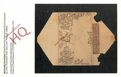 Picture Postcard::National Postal Museum, Mulready Envelope