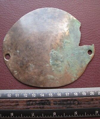 Authentic Ancient Sarmatian Artifact > Bronze Mirror RJ 37