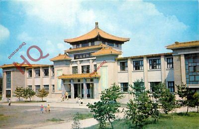 Picture Postcard--The Loyang Museum, Luoyang