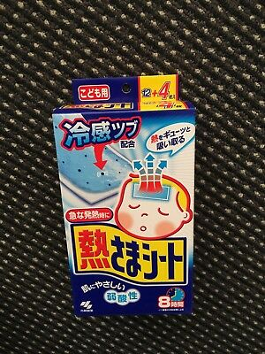 Kobayashi Cooling Baby Fever Sheet Made In Japan X2 Boxes