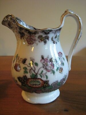 Antique Victorian Polychrome Jug Or Pitcher