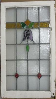 "LARGE OLD ENGLISH LEADED STAINED GLASS WINDOW Gorgeous Floral 21.5"" x 37.5"""