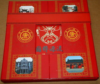 2007 Hardcover Book: Beijing Opera Vein Painting and PRC Stamps (SC# 3566-71)