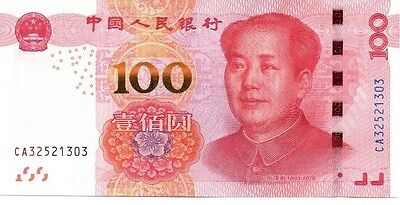 CHINA ¥100 (2015) Third Issue of Fifth Series Unc