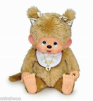 Monchhichi XL Size 38cm Super Soft Head Sitting MCC Gold Girl ~~ FREE SHIPPING ~