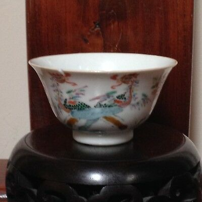 Antiq. Chinese Famille Rose Porcelain Tea Cup/Bowl 19th C. Qing TongZhi-Red Seal