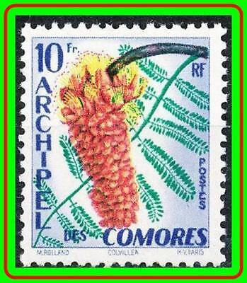 Comoro Is.1959 Flower / Joint Issue Mnh