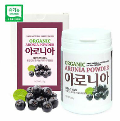 (Natural 100%) Organic Aronia Berry Extract Powder SuperFood Freeze-Dried 100g