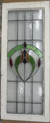"LARGE OLD ENGLISH LEADED STAINED GLASS WINDOW Gorgeous Abstract 17.75"" x 43"""