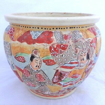 Antique Japanese Satsuma Earthenware Fish Bowl or Planter Late 19th C 7 1/2 in