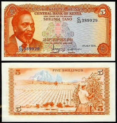 Kenya 5 Shillings 1978 P15 Uncirculated