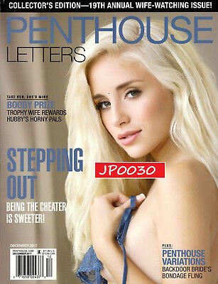 Penthouse Letters December 2017, Stepping Out, Brand New Factory Sealed w~DVD