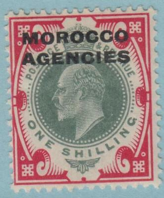 Great Britain Offices Abroad - Morocco 207 Mint Hinged Og * No Faults Excellent!