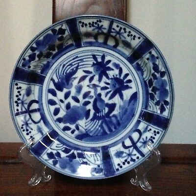 RARE Chinese/Japanese BLUE & WHITE KRAAK PORCELAIN PLATE/LOW BOWL PHOENIX FLORAL