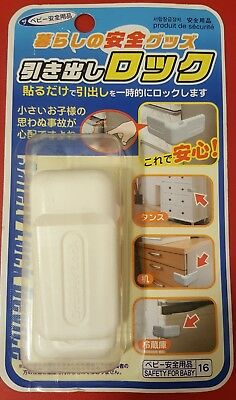 SAFETY LOCK DEVICE for furniture New!