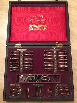 Antique medical kit of ophthalmologist, 19th century, Urlaub, Russia