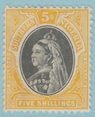 Southern Nigeria 8 Sg 8 Mint Hinged Og * No Faults Extra Fine !
